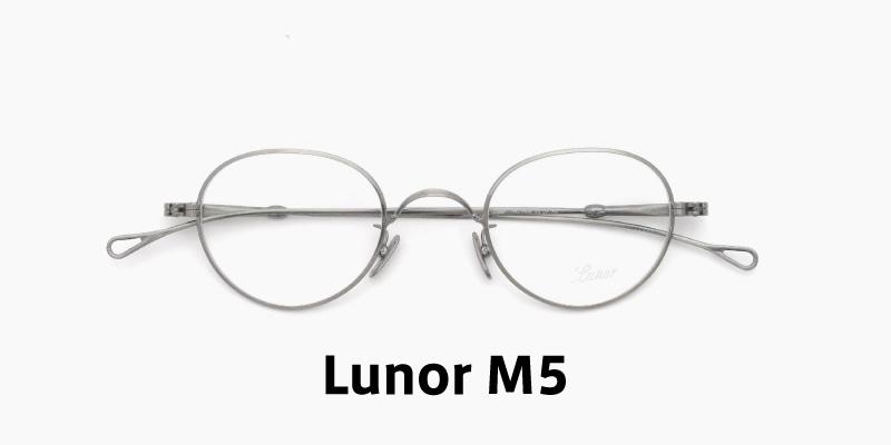 シリーズ紹介:Lunor M5