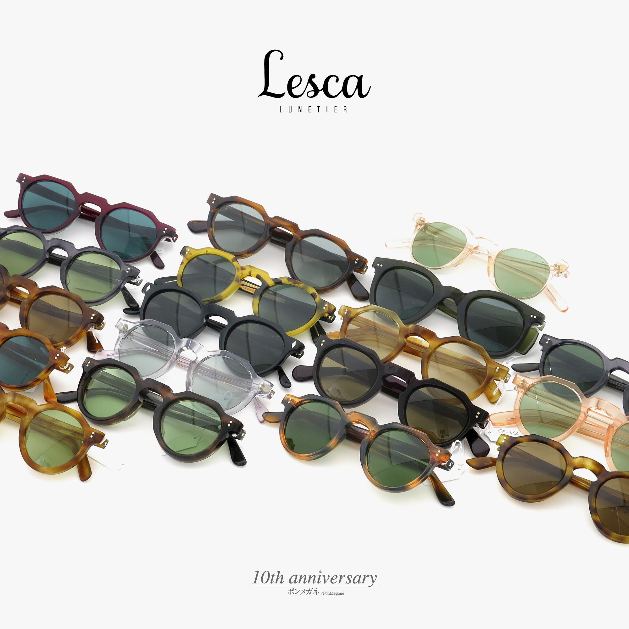Lesca(レスカ)