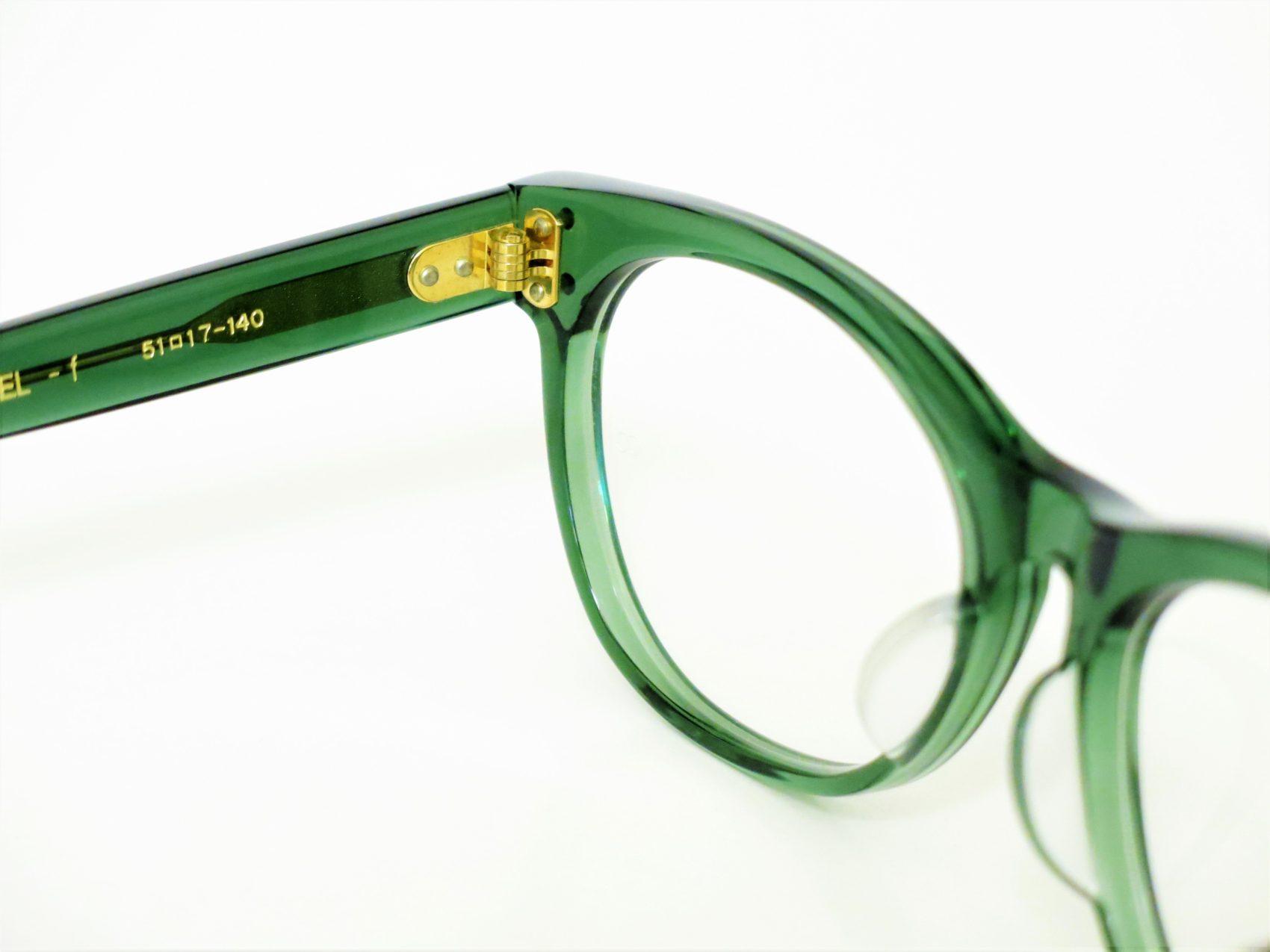 161107-green-2