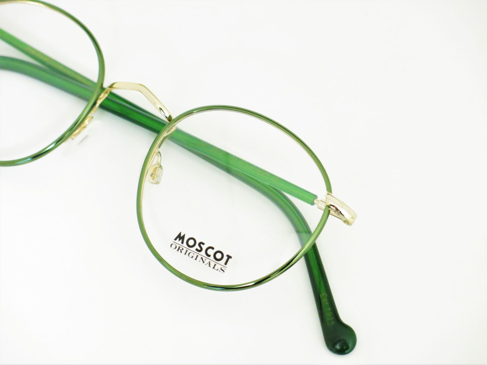 161107-green-4
