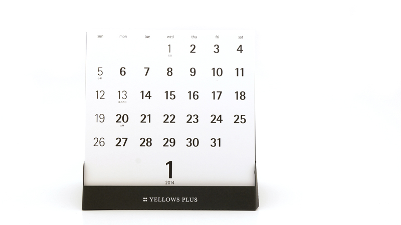 イエローズプラス 非売品カレンダー
