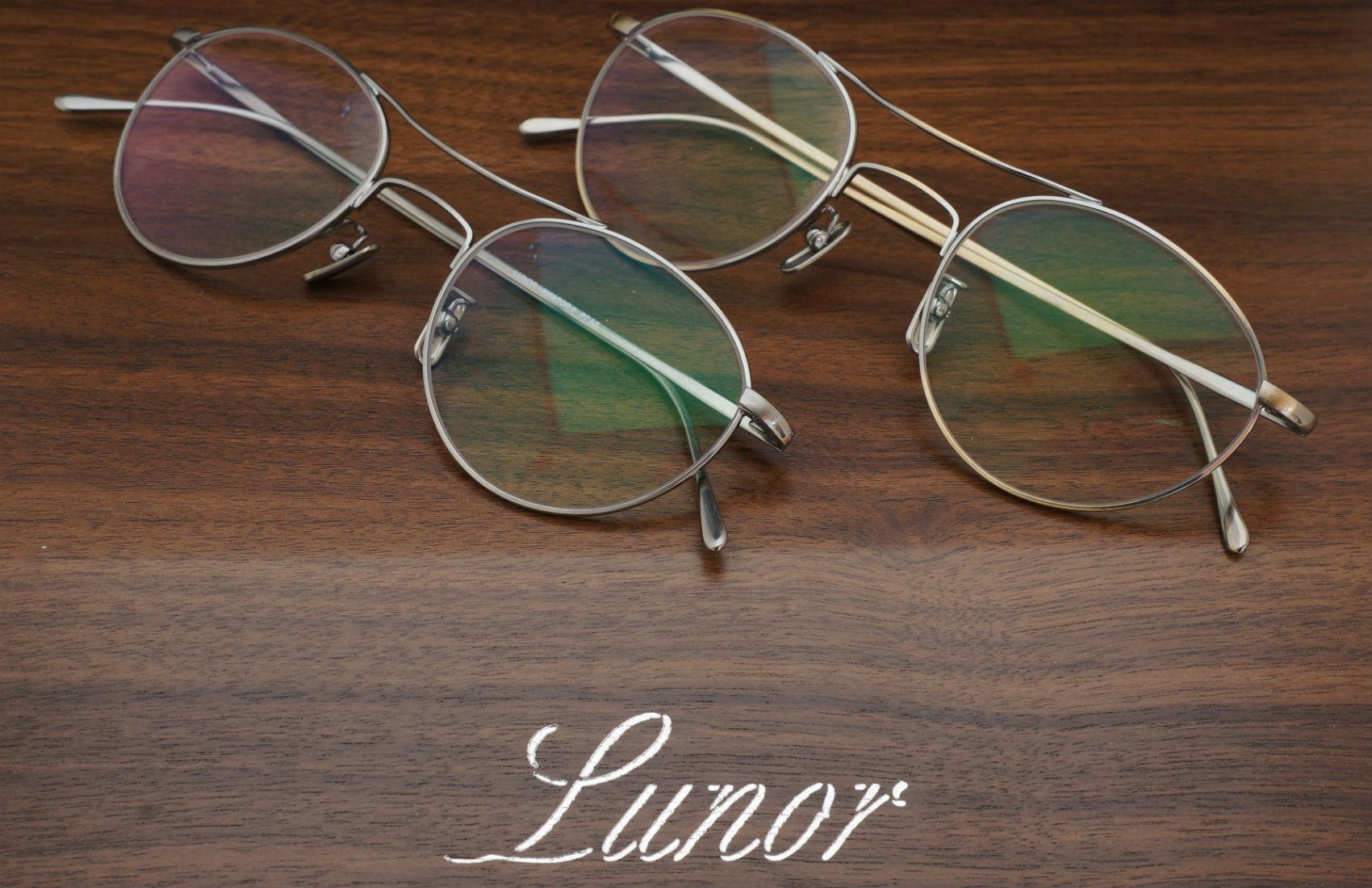 LUNOR AVIATOR-Ⅱ P7