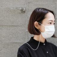 マスクコード/グラスコード 925 SILVER