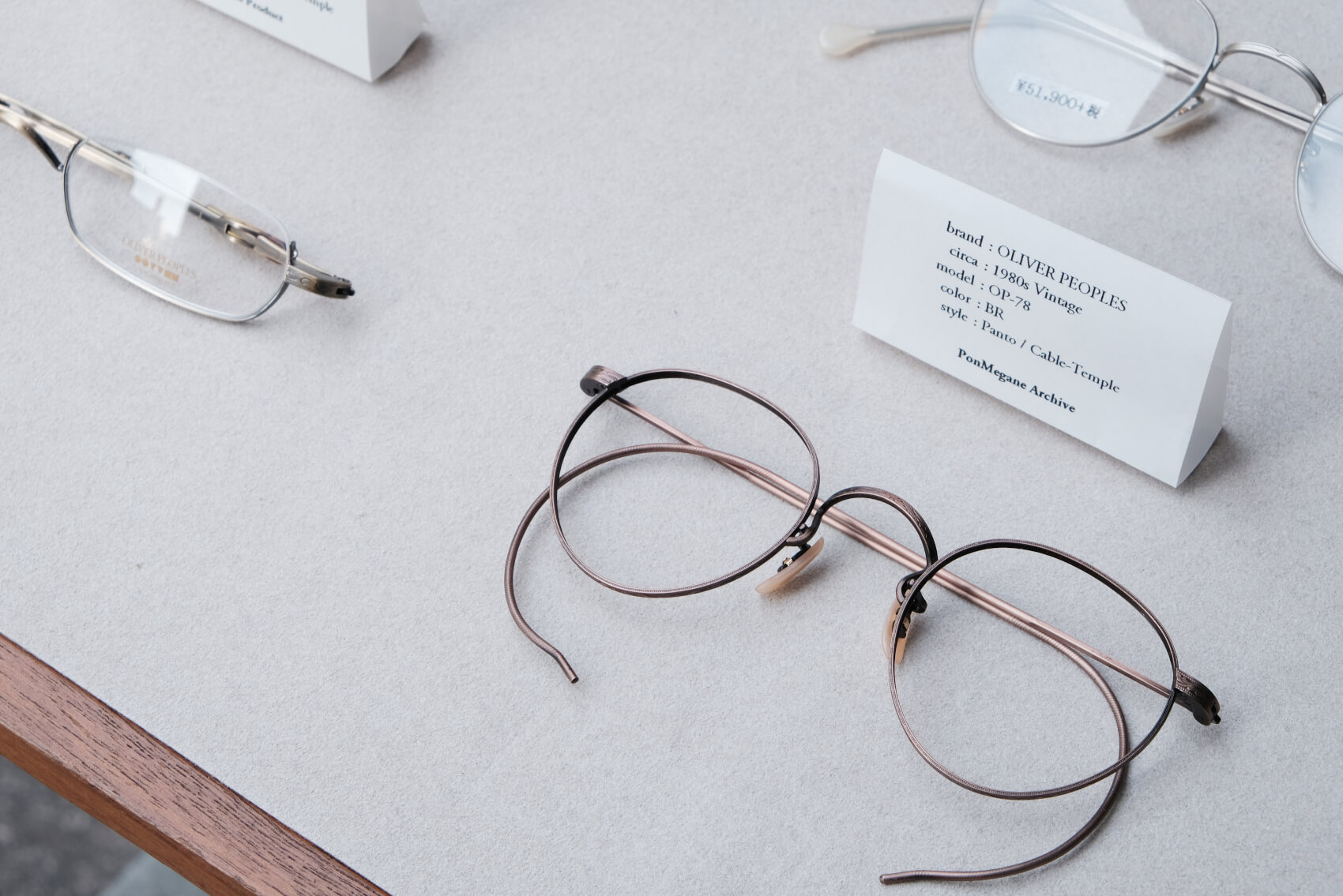 OLIVER PEOPLES‐1980's