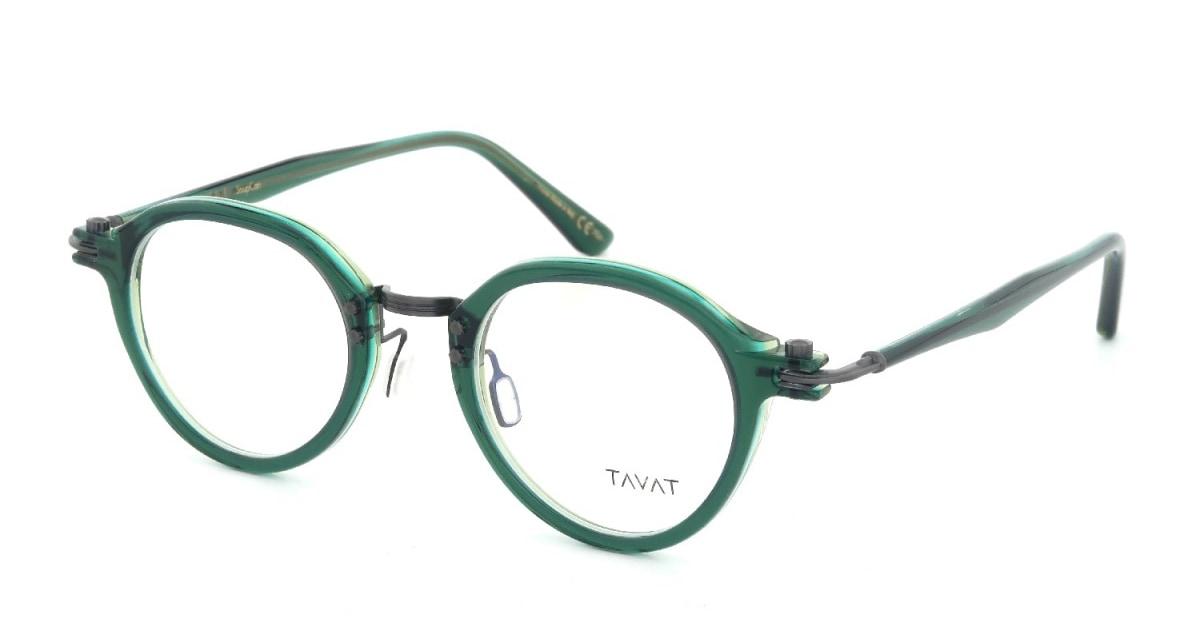 TAVAT [Soup Can] Folium|A SC024