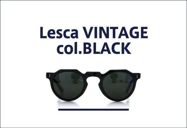 lesca vintage black