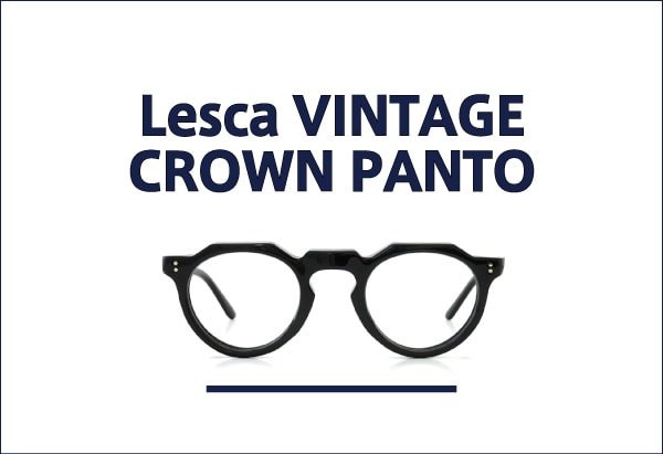 lesca vintage crown panto
