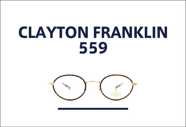 CLAYTON FRANKLIN メガネ 559
