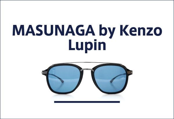 MASUNAGA by Kenzo Takada サングラス Lupin