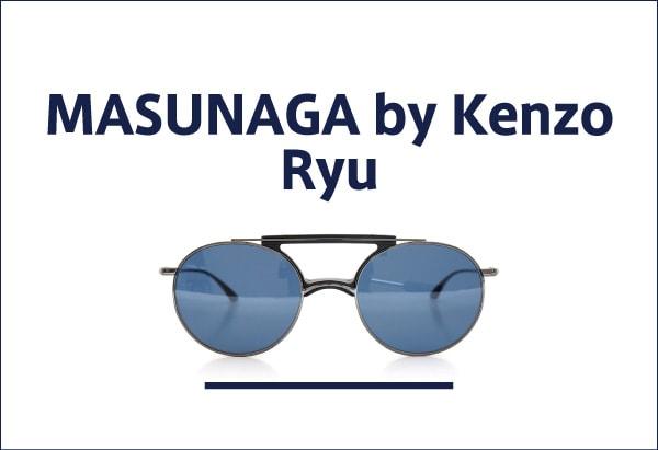 MASUNAGA by Kenzo Takada サングラス Ryu