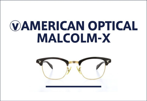 AMERICAN OPTICAL vintage MALCOLM-X