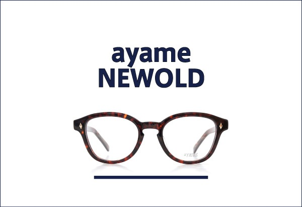 AYAME 定番メガネ NEWOLD