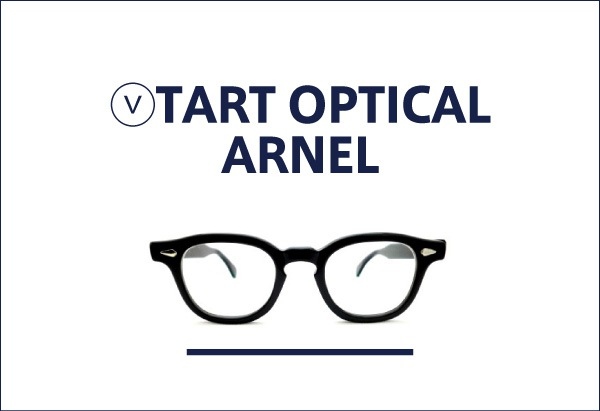 TART OPTICAL ARNEL vintage 定番メガネ