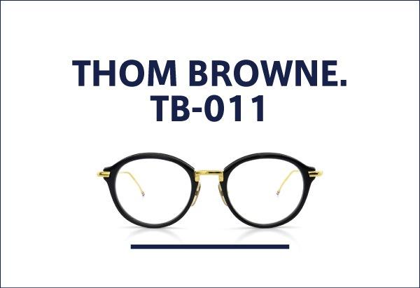 THOM BROWNE. 定番メガネ TB-011
