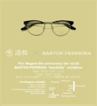 bartonperreira-bloginfo