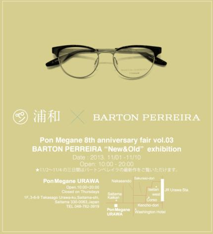 浦和店× BARTON PERRREIRA