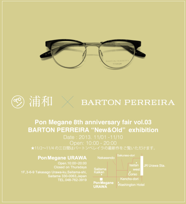 barton perreira バートンペレイラ フェア バナー