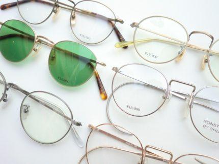 メガネ用フレームをサングラスに