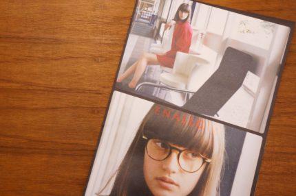 Carlito と Booklet