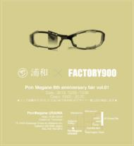 factory900-bloginfo