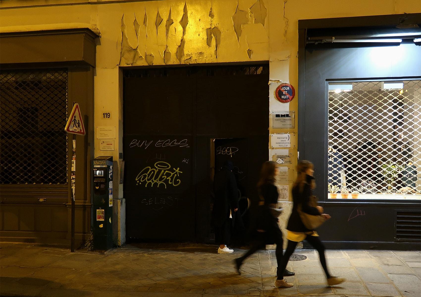MYKITA+Maison Margiela party_015