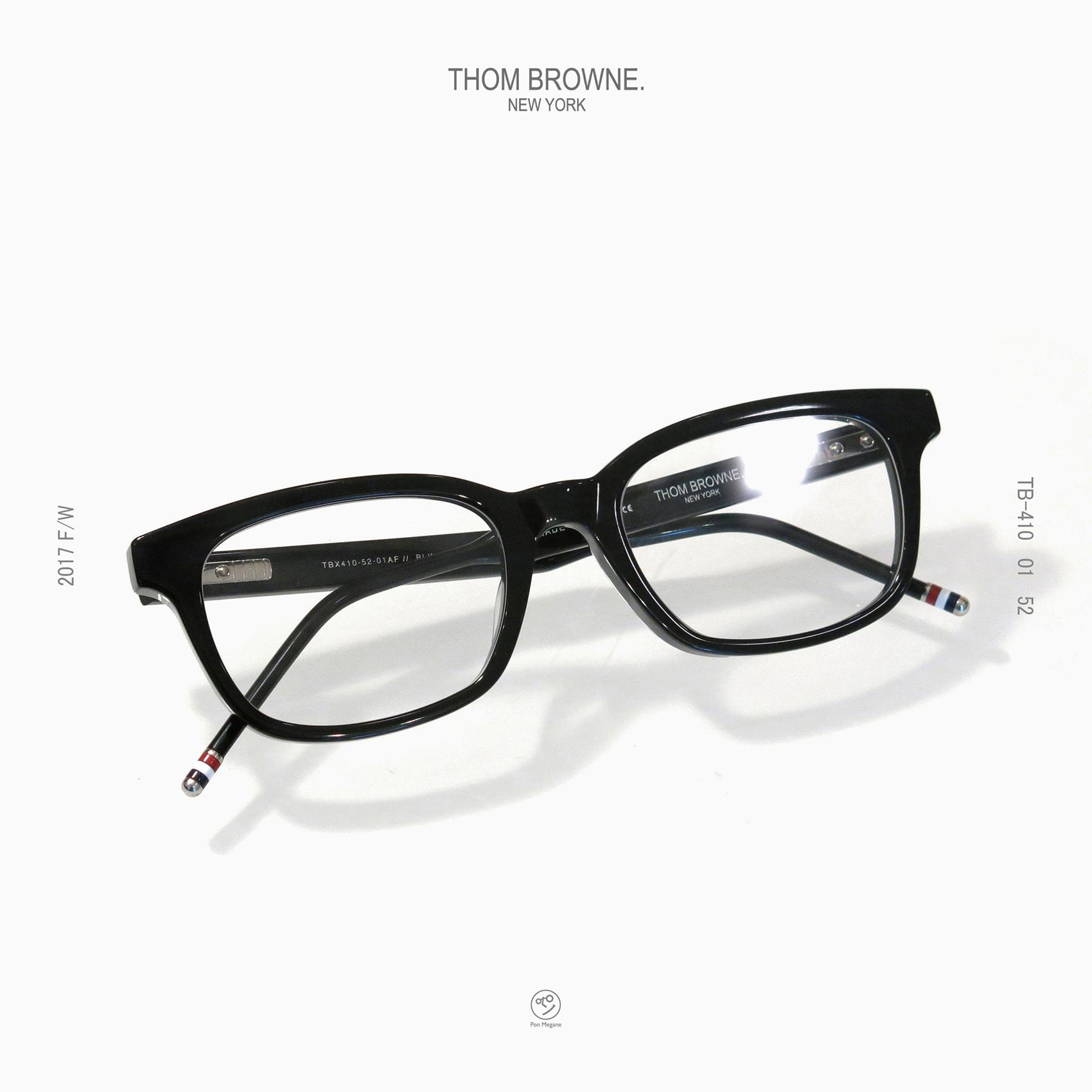 insta_thom-browne_2017fw_tb410-01
