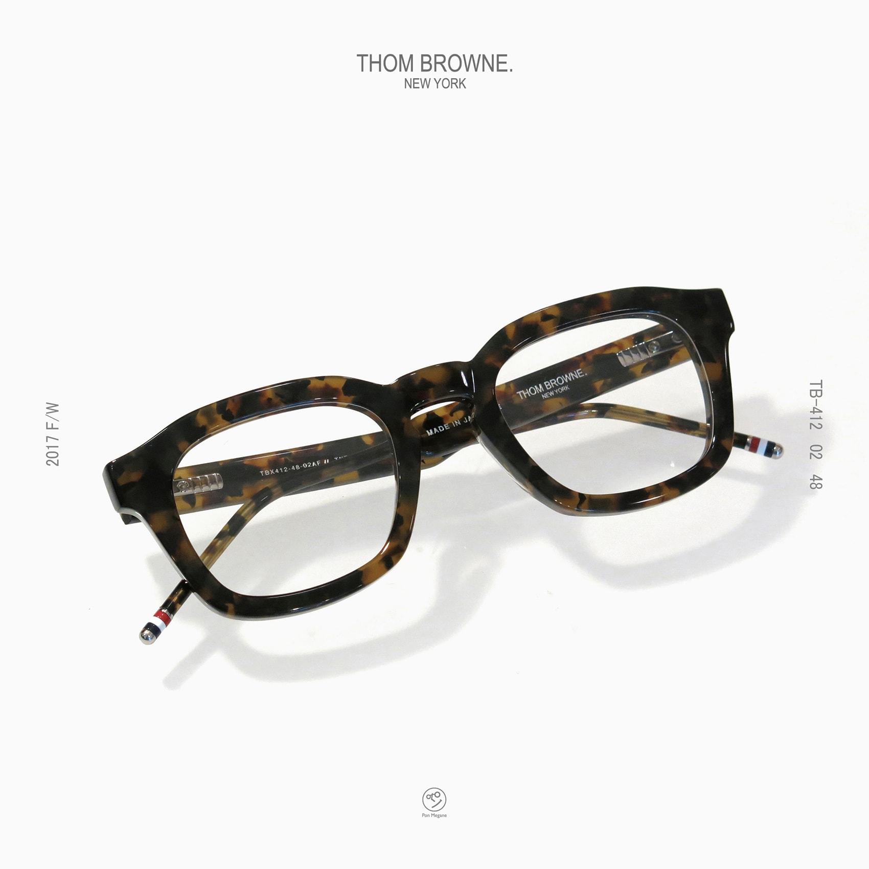 insta_thom-browne_2017fw_tb412-02