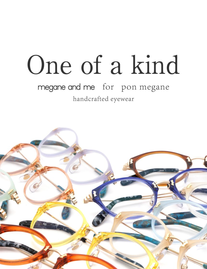 megane and me for ponmegane [One of a kind] Fair