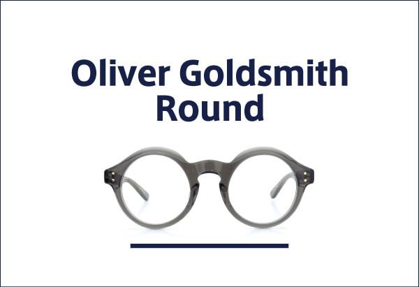 Oliver Goldsmith ラウンド