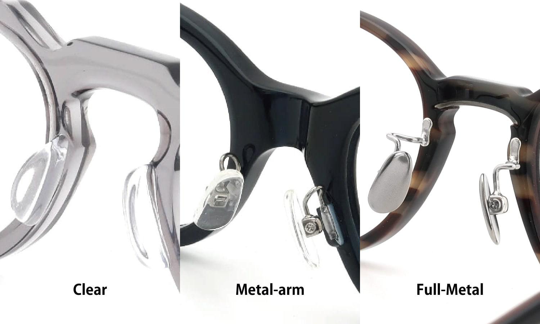 眼鏡の鼻あて・パット交換加工 ディテール