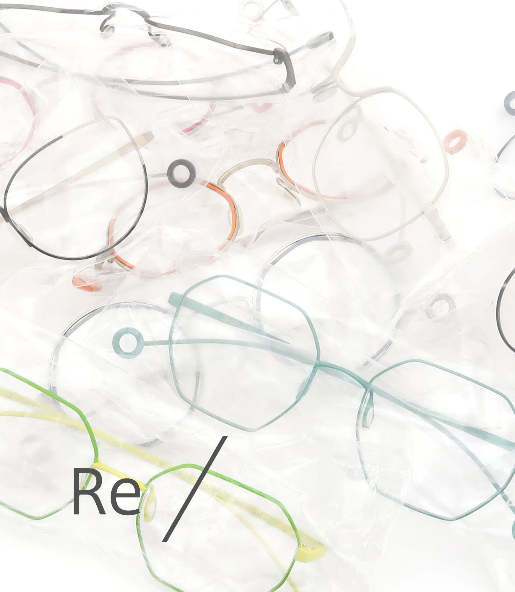 Re/Arumamika アップサイクリング コレクション