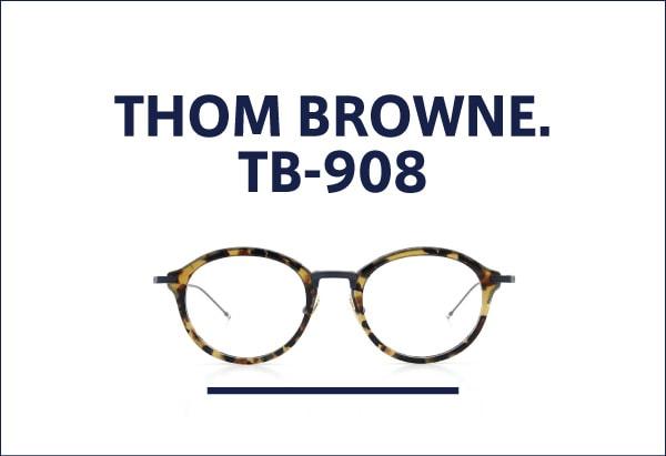 THOM BROWNE. TB-908