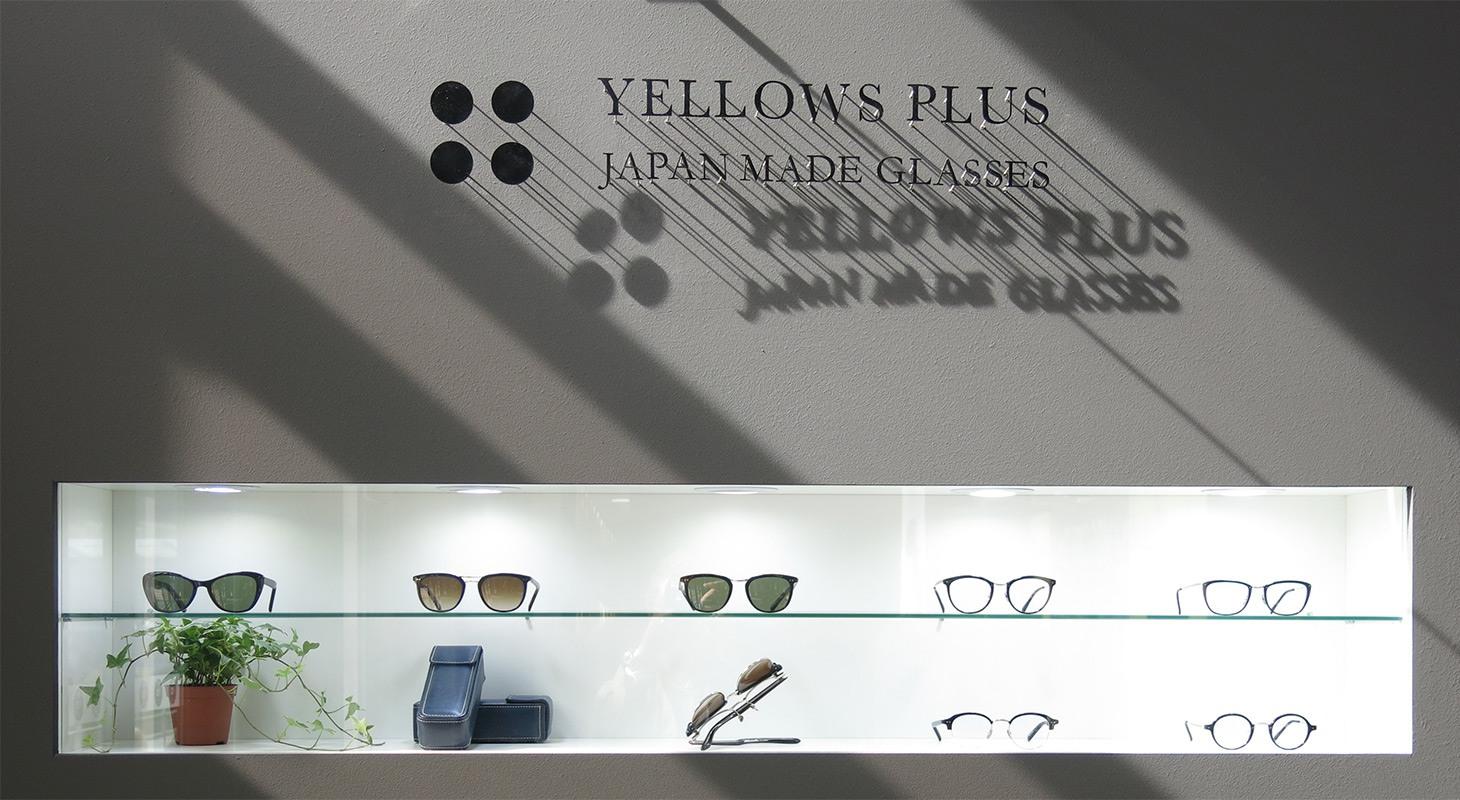 Yellowsplus